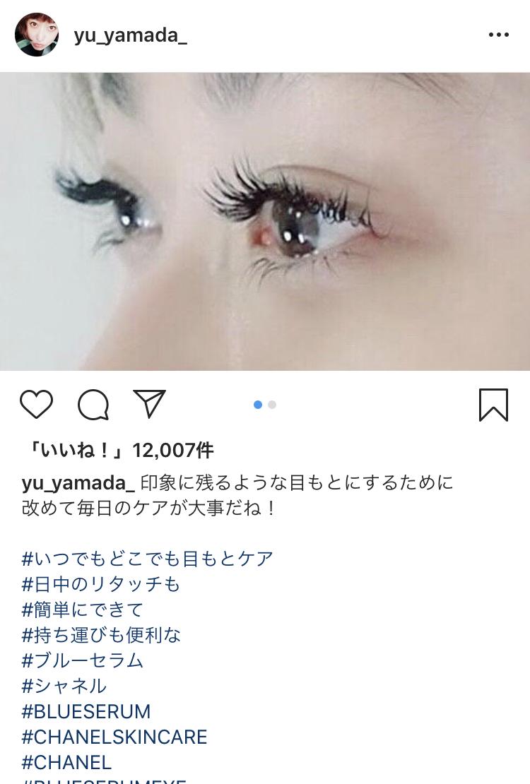 clips 山田優2